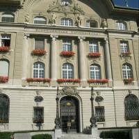 Gevel van het Museum der Schweizerische Nationalbank