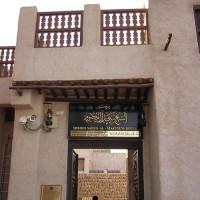 Deur van het Sheikh Saeed House
