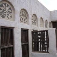 Muur van het Sheikh Saeed House