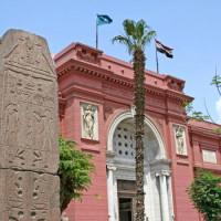 Voorkant van het Egyptisch Museum
