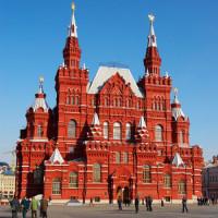 Overzicht van het Historisch museum