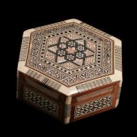 Voorwerp uit het Islamitisch Kunstmuseum