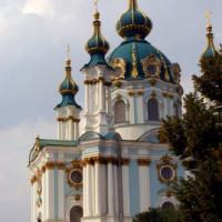 Zicht op de Sint-Andrieskathedraal