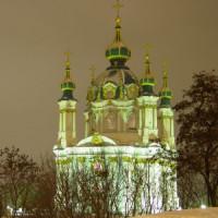 Nachtbeeld van de Sint-Andrieskathedraal