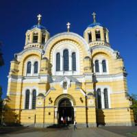 Gevel van de Sint-Vladimirskathedraal