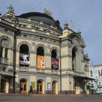 Beeld van de Sjevtsjenko Nationale Opera en Ballettheater