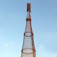 Top van de Sjoechovtoren