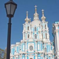 Blauwe gevel van een kathedraal