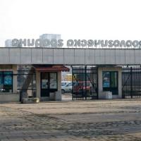 Ingang van de zoo van Sofia