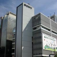 Zicht op het Sony Building