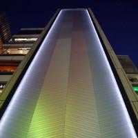 Nachtbeeld van het Sony Building