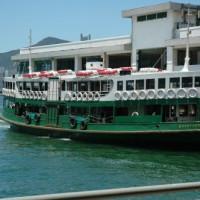 Aangemeerde Star Ferry
