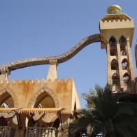 Glijbaan van het Wild Wadi Water Park