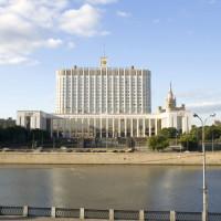 Voorkant van het Witte Huis van Rusland