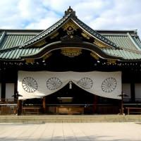 Voorkant van het Yasukuni-heiligdom