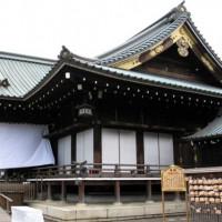 Zicht op het Yasukuni-heiligdom