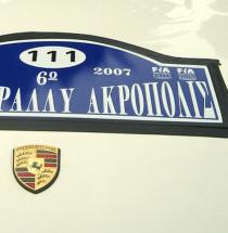 Akropolis Rally