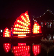 Chinees Lantaarnfestival