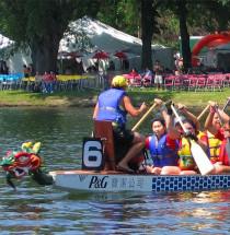 Toronto International Dragon Boat Festival