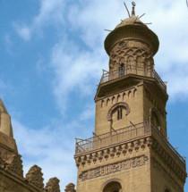 Al-Nasir Muhammad Madrasa