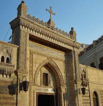 Ben Ezra-synagoge