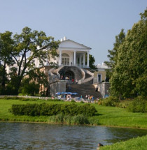 Catharinapark