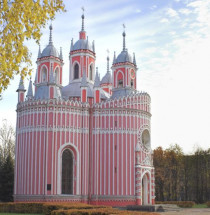 Chesme-kerk