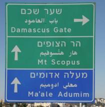 Damascuspoort