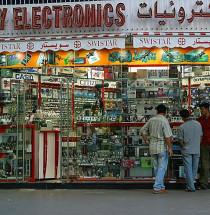 Electronics Souk