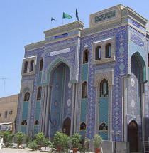 Iraanse Moskee