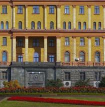 Loebjankagebouw en KGB-museum