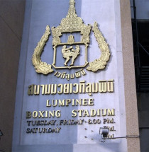 Lumpini Boxing Stadium