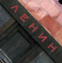 Leninmausoleum