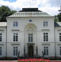 Museum van Wapens en Rijkunst