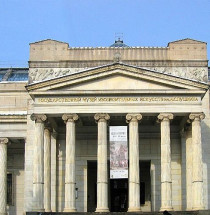 Poesjkinmuseum