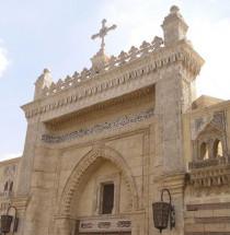 Hangende Kerk