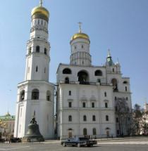 Tsarenklok en klokkentoren van Ivan de Grote