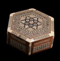 Islamitisch Kunstmuseum