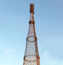 Sjoechovtoren
