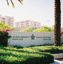 Universiteit van Tel Aviv