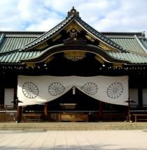 Yasukuni-heiligdom